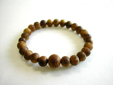 Sandalwood (7mm) bracelet with Namuamidabutu (SU1645) (delivery by DHL)