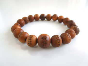 Sandalwood (10mm) bracelet with the Heart Sutra