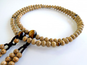 Seigetsu Linden tree seeds & Tiger's eye 7mm beads Shingon Buddhism Nenju with dark brown knot ball tassels