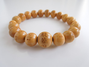 Boxwood (10mm) bracelet with Heart Sutra carved