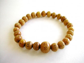 Boxwood (7mm) bracelet with Heart Sutra carved (delivery by DHL)
