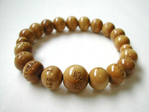 Boxwood (10mm) bracelet with Heart Sutra carved (delivery by DHL)