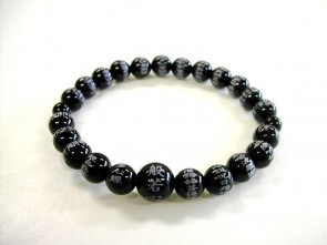 Black Onyx (8mm) bracelet with Heart Sutra carved